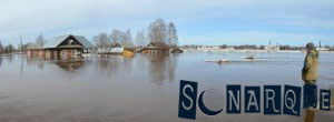 sueñoing about flood